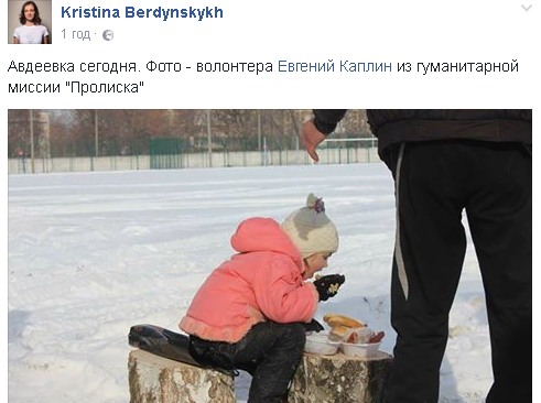 Нет слов, лишь слезы: сеть растрогало фото девочки из Авдеевки