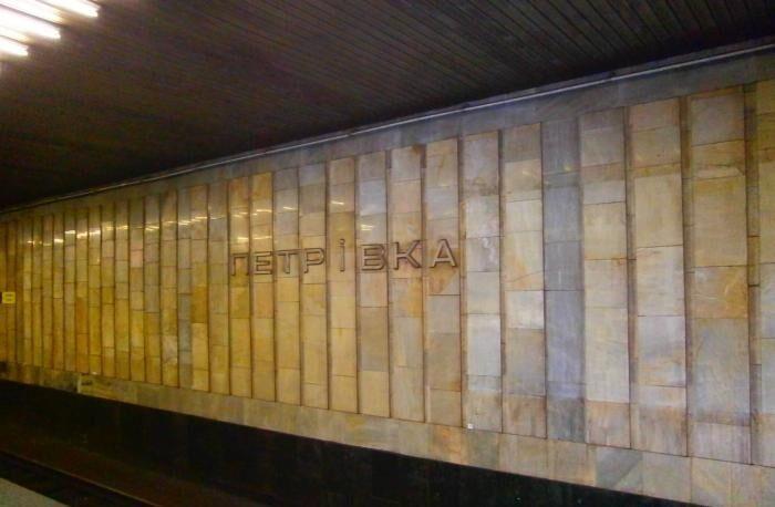 В Киеве переименуют станцию метро