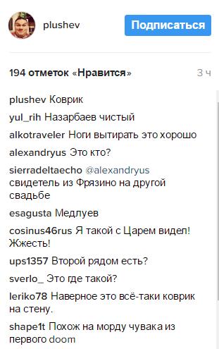 """""""Ноги вытирать хорошо"""": в сети высмеяли коврик с лицом Медведева"""