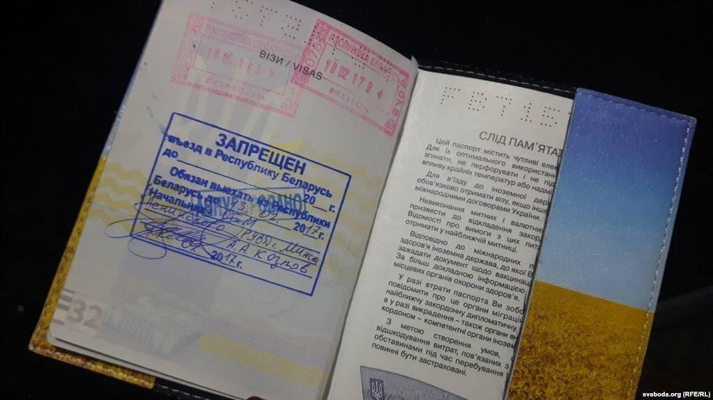 Здоровий глузд переміг: Білорусь скасувала заборону на в'їзд Жадану