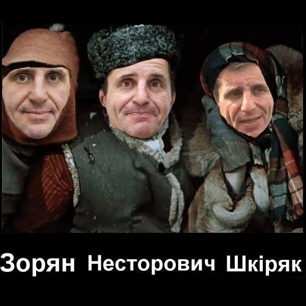 """""""Поставлю точку"""": Шкиряк высмеял ляп российских пропагандистов подборкой фотожаб"""