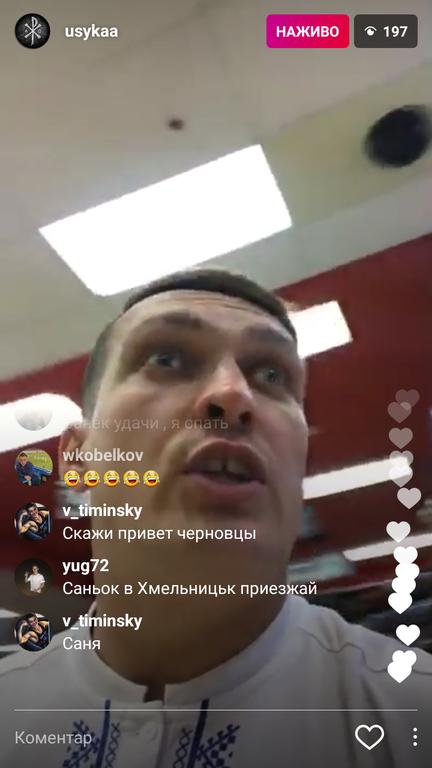 Непобедимый украинский боксер подурачился в вышиванке в США