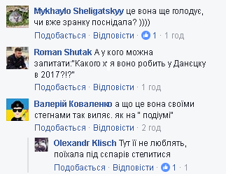 """Савченко насмішила мережу своїм """"дефіле"""" на Донбасі"""