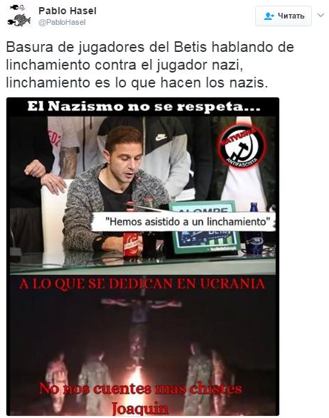 Скандальный певец пожелал смерти футболистам за поддержку Зозули