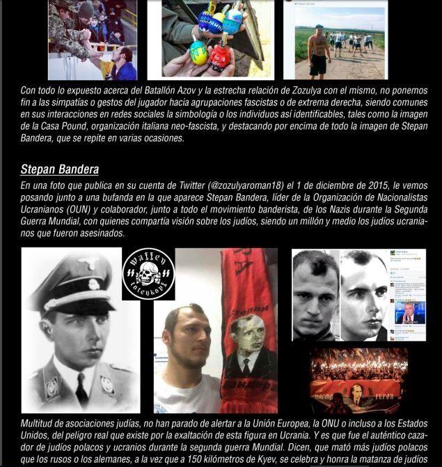 """Испанские фанаты опубликовали """"нацистское"""" досье на футболиста сборной Украины"""