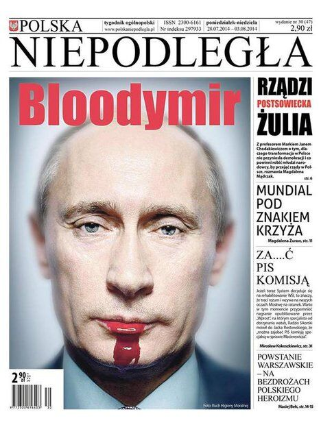 Polska Niepodlegla (Польша), 28.7.- 3.8.2014.