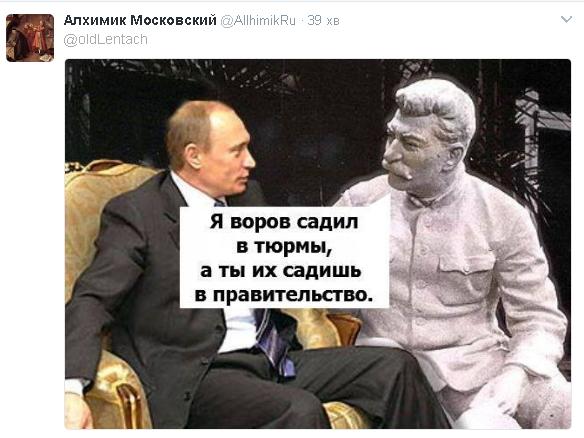 Стучите громче: в России впервые выписали штраф за недоносительство