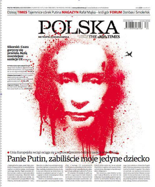 Polska Times (Польша), 25.07.2014 г.