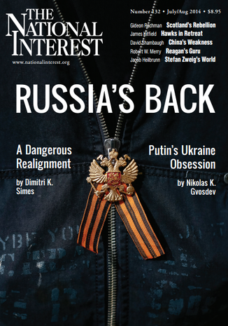 The National Interest (США), июль-август 2014 г.