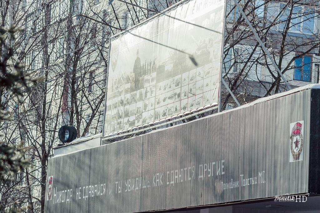 Ліквідація Гіві: з'явився масштабний фоторепортаж із місця вбивства терориста