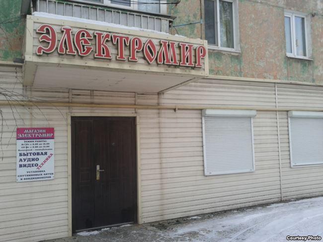 """Фото автора: крамниці побутової техніки в так званій """"ДНР"""""""