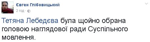 Избран новый председатель набсовета Общественного ТВ: СМИ заявили о связях с Пинчуком