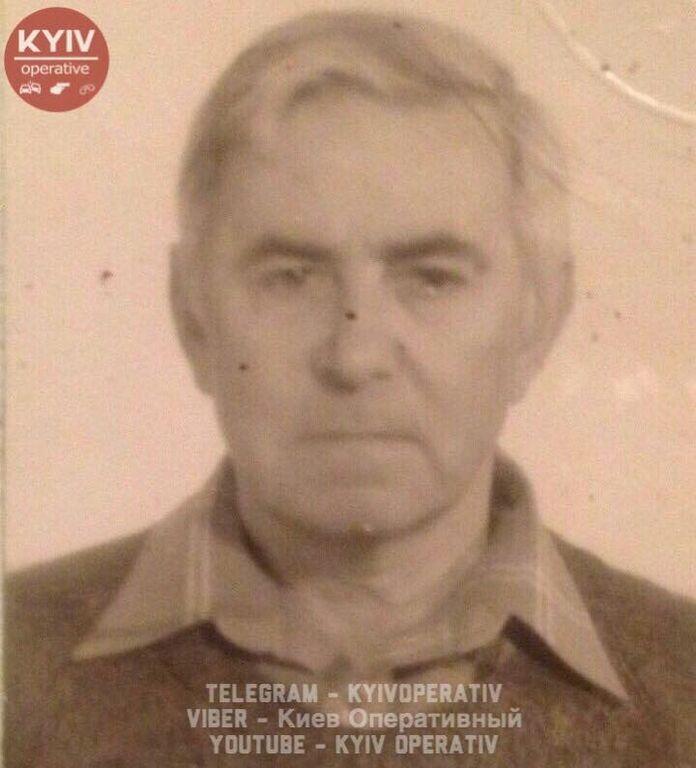 Помогите найти: в Киеве пропал больной склерозом пенсионер