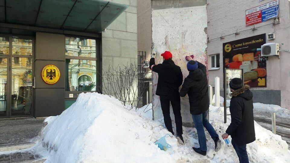 Позор для народа: в Киеве стерли скандальную надпись возле посольства Германии
