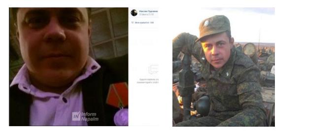"""""""Чортова дюжина"""": в Росії вирахували бригаду танкістів, нагороджених за війну на Донбасі"""