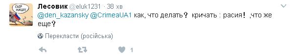 """""""Закон не писан"""": жители """"ДНР"""" рассказали о вопиющем избиении """"милиционерами"""""""