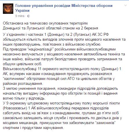 """""""Націоналізація"""" у дії: окупанти почали відбирати авто у мирних жителів """"ДНР"""" та """"ЛНР"""""""