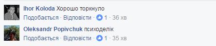 """""""Добре торкнуло"""": мережу насмішила газета про """"президентство"""" Вілкула"""