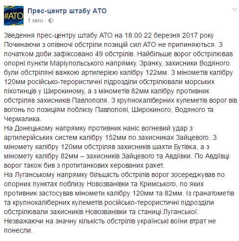 """""""ДНР"""" начали массированный обстрел Авдеевки: снаряды попадают в жилые дома"""