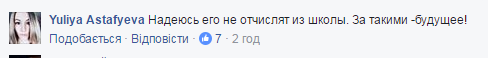 """""""Неважливо, Путін чи Навальний"""": п'ятикласник із Томська вразив мережу політичною заявою"""