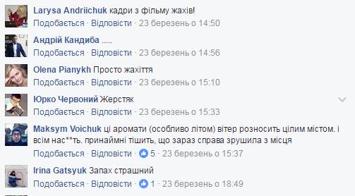 """""""Другий Чорнобиль"""": на Волині розповіли про страхітливу ситуацію на ветсанзаводі"""