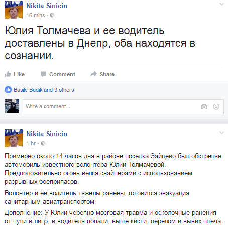 """Тяжелое ранение: террористы """"ДНР"""" расстреляли авто известного волонтера"""