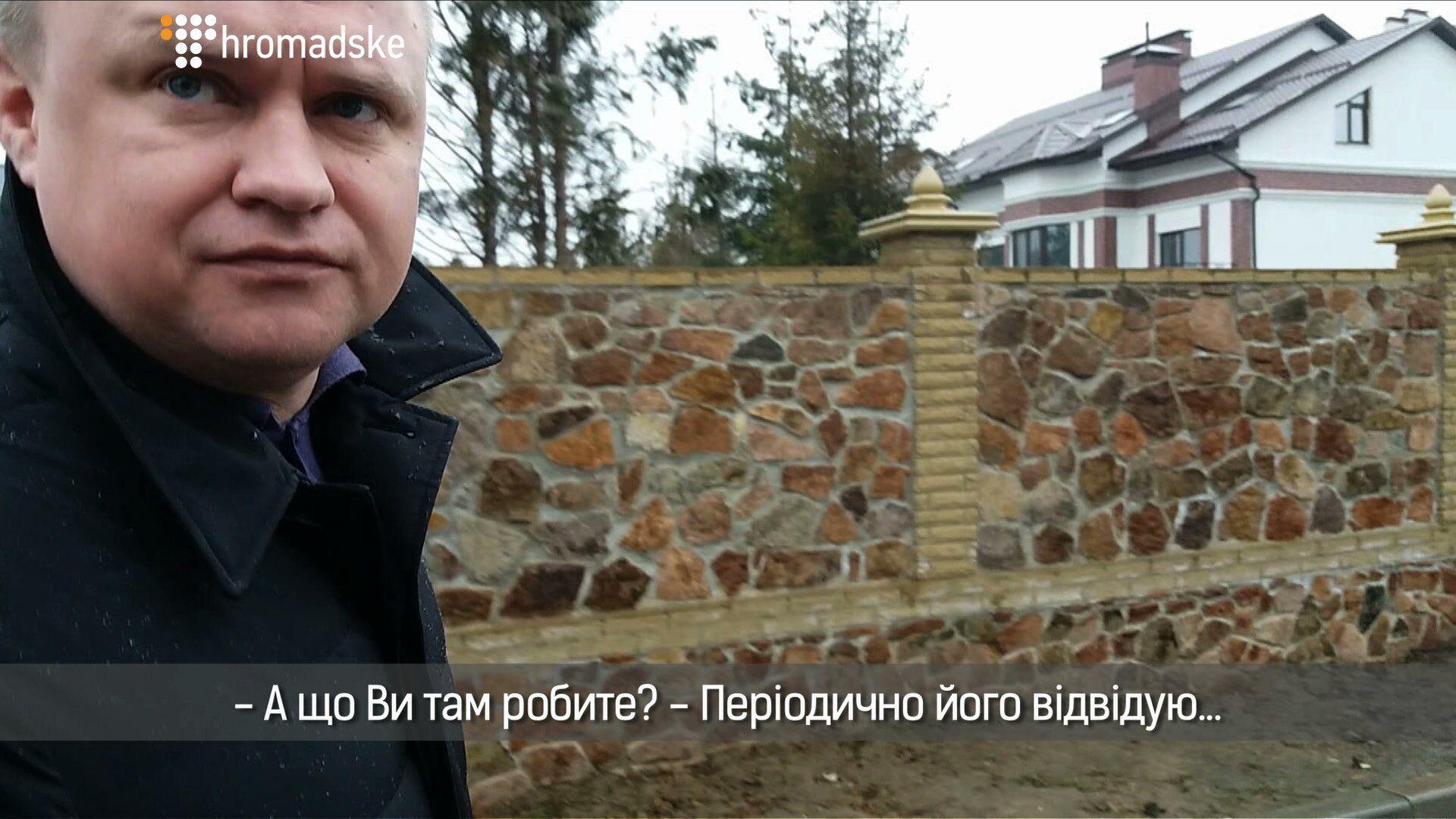"""""""Не мое!"""" Журналисты показали тайные имения главного антикоррупционера СБУ"""