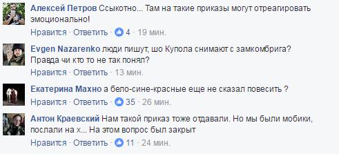 """""""Прибрати все"""": генерал ЗСУ вирішив заборонити червоно-чорні прапори у рядах бійців АТО"""