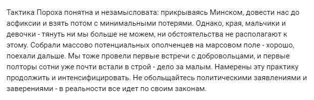 """""""Увімкніть мізки і підрахуйте!"""" Екс-ватажок """"ДНР"""" ошелешив кількістю убитих терористів"""