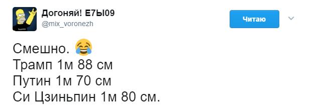 """""""Хоть где-то обошел Трампа"""": в сети высмеяли """"гигантского"""" Путина на фестивале ужасов"""