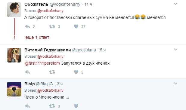 """""""Членосын или Сыночлен"""": в сети высмеяли кремлевского пропагандиста за оговорки на РосТВ"""