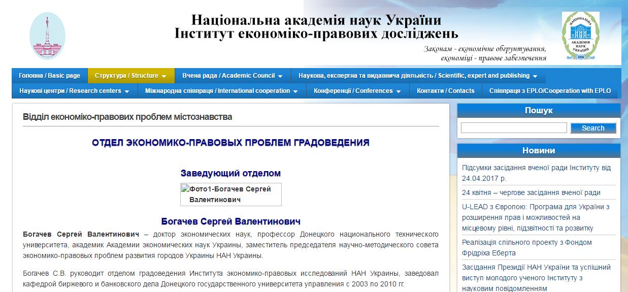 """Розповів про """"звірства"""" ЗСУ: на ПутінТВ виявили підозрілого українського """"вченого"""""""