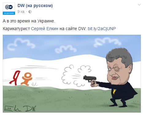 Известный карикатурист высмеял запрет российских соцсетей в Украине