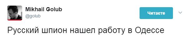 """Працьовитий розвідник: в Одесі застукали """"російського шпигуна"""""""