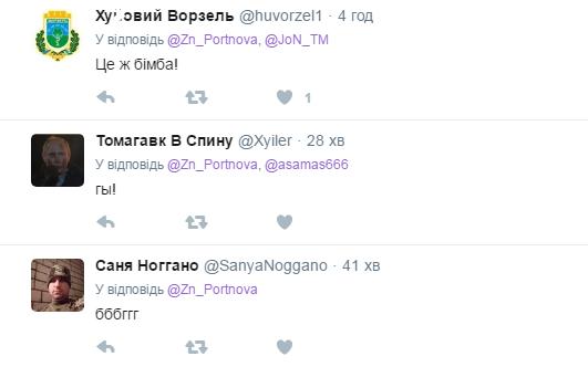 """""""Потап і Настя"""" заспівали про заборону ВК: соцмережі ридають"""