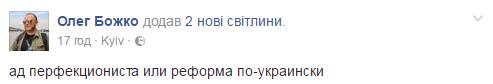 Ад перфекциониста: фото станции метро в Киеве возмутило соцсеть