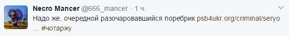 """Одни преступники: """"ветеран Новороссии"""" объяснил, почему террористы бегут из """"Л/ДНР"""""""