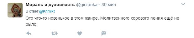"""""""Путіне, допоможи!"""" Відео """"хорового співу"""" кримчан для президента Росії стало хітом соцмереж"""