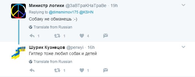 Навіть собаці огидно: Путіна жорстко затролили за нове фото