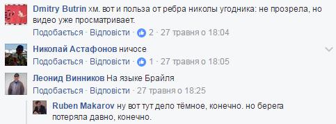 """""""Диво православне"""": Гурцька підірвала мережу заявою про перегляд відео"""
