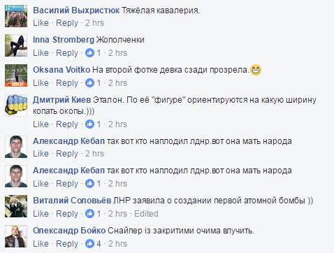 """Нова модифікація танка? У мережі показали """"важку артилерію"""" """"ЛНР"""""""