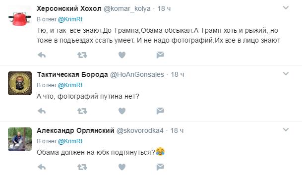 """""""Чекають Обаму?"""" Соцмережі висміяли грізне попередження в Криму"""