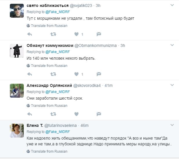 """""""Аж скоцюрбыло"""": в сети показали перспективу для Кремля на 2024 год"""
