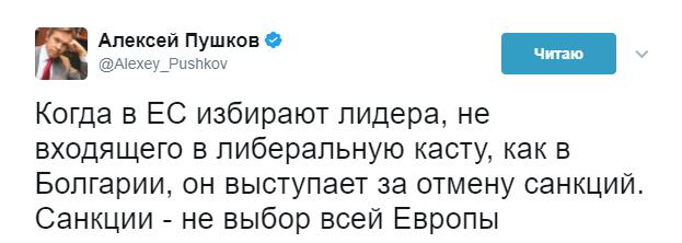 У Путіна тріумфують: у ЄС заговорили про зняття санкцій із Росії