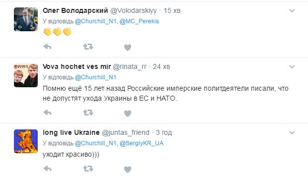 """""""Украина уходит!"""" Сеть привело в восторг знаковое фото с Путиным"""