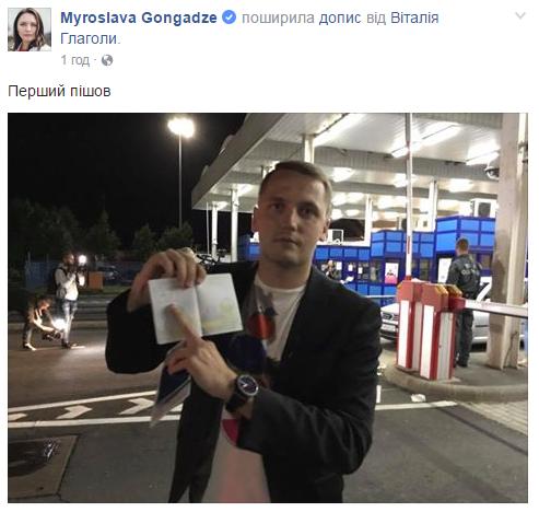 """""""Безвиз. Первый пошел"""": украинец похвастался крупным успехом"""