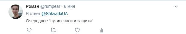 """""""Путин, спаси и защити"""": в сети высмеяли одиночные протесты в Крыму"""