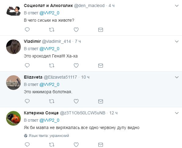 """""""Кикимора болотная"""": в сети высмеяли нарядное платье Захаровой"""