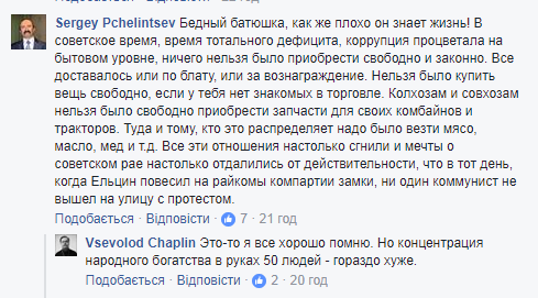 """""""Слуга Божий"""": российского протоиерея жестко высмеяли за заявление о Сталине"""