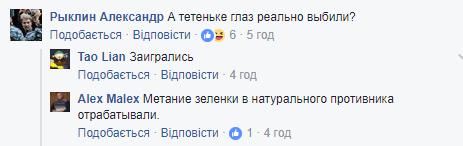 """""""Зі Сталіним не морочилися"""": у мережі висміяли якутських реконструкторів"""